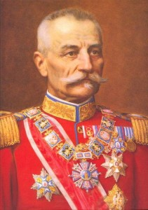 Petar I av Serbia